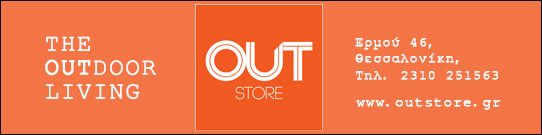 OUT STORE
