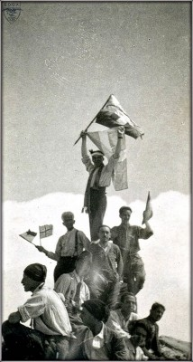 Στο Στεφάνι 11-9-1927 Φωτ. Fred. Boissonnas