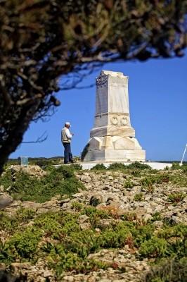 Το Μνημείο των Γάλλων.