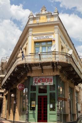 Το παλιό καφενείο Ελευθερία