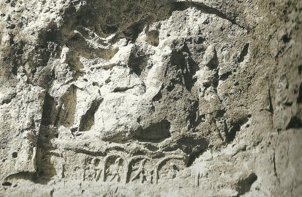 Θέρμες. Ανάγλυφο Μίθρα Ταυροκτόνου, τέλος 2ου αιώνα μ.χ.
