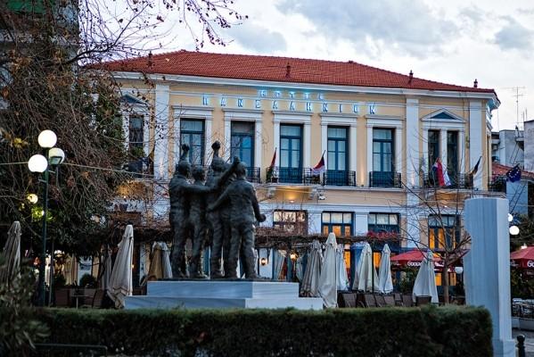 Ξενοδοχείο Πανελλήνιον Τρίκαλα
