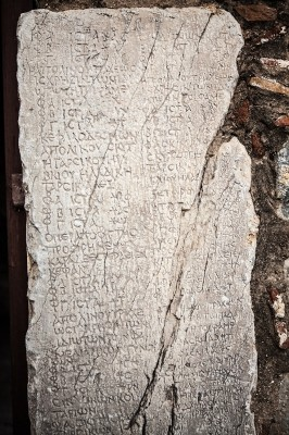 Η μορφή της εφημερίδας στο τότε. Το διάταγμα του Διοκλητιανού.
