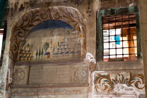Στο εσωτερικό του Σαντριβάν Τζαμί