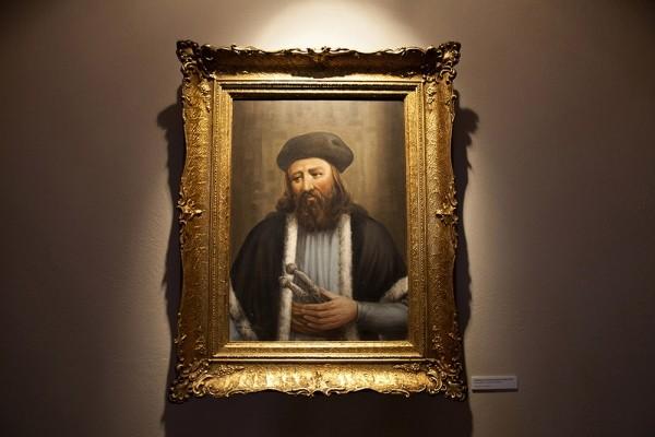 Μουσείο του Επισκόπου Σαλώνων Ησαΐα