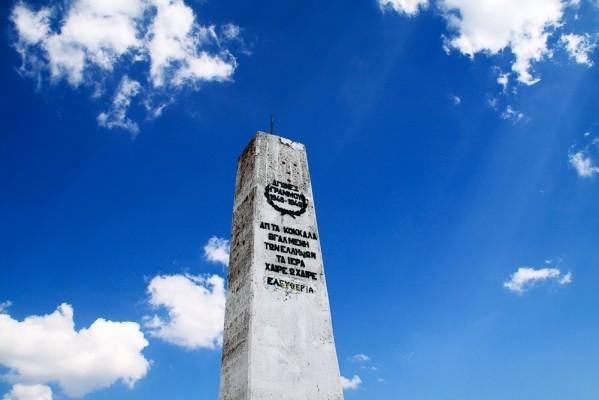Το μνημείο του Γκέσου που αποτελεί ακόμη και σήμερα αντικείμενο έριδας μεταξύ του στρατού και του Κ.Κ.Ε.