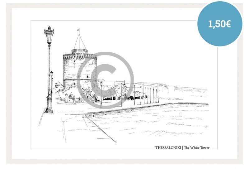 Μεμονομένες Card Postal της Θεσσαλονίκης