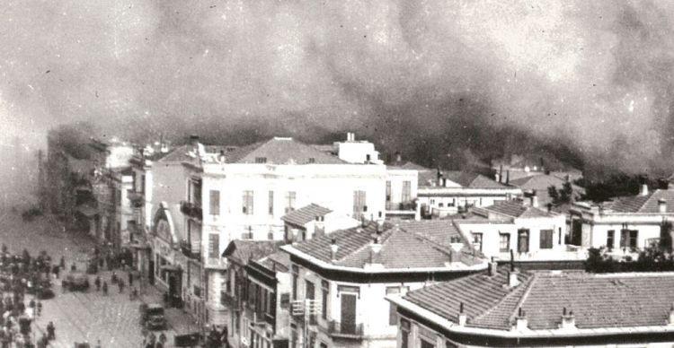 ΑΥΓΟΥΣΤΟΣ 1917, η Θεσσαλονίκη στις φλόγες