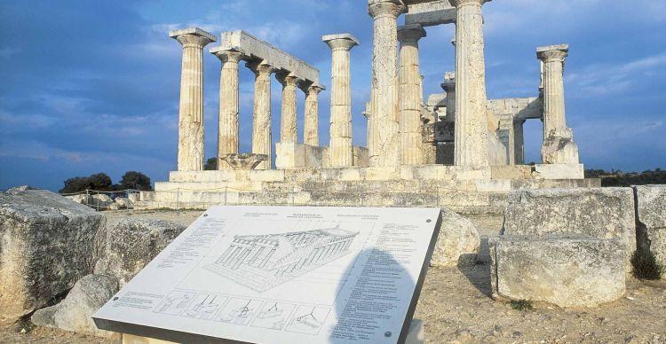 Αίγινα, ο ναός της Αφαίας