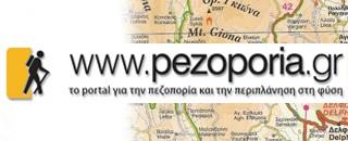 pezoporia320x130